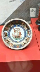Items from the VOC